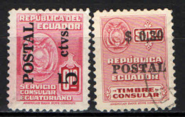 ECUADOR - 1952 - FRANCOBOLLI DI SERVIZIO CONSOLARE SOVRASTAMPATI - OVERPINTED - USATI - Ecuador