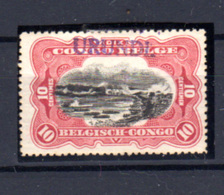"1916  Ruanda-Urundi, Type Tombeur ""du HAVRE"" Surcharge Urundi, 17.B  *  Avec Certificat - Ruanda-Urundi"