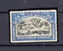 1916  Emission Tombeur 25c Surcharge Du Havre     Urundi, 19 B*, Avec Certificat - 1916-22: Neufs
