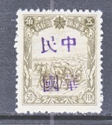 MANCHUKUO  LOCAL  TSITSIHAR   374      ** - 1932-45 Mantsjoerije (Mantsjoekwo)