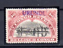 """1916  Ruanda-Urundi, 40c  Type Tombeur """"du Havre""""  Surcharge Urundi, 20.B. * - Ruanda-Urundi"""
