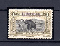 1916  Ruanda-Urundi, Type Tombeur Surcharge Urundi, 22 *, Cote 1260 € - 1916-22: Neufs