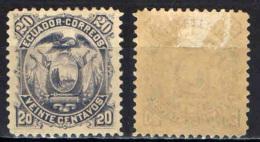 ECUADOR - 1881 - STEMMA DELL'ECUADOR - COATS OF ARMS - MH - Ecuador
