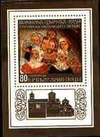 72334) Bulgaria, 1973 Frescoes Of Bojana MNH**  -BF-42. - - Niue