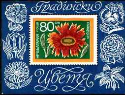 72335) Bulgaria, 1974 FIORI DEL GIARDINO MNH**  -BF-47. - - Niue
