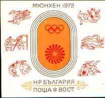 72337) Bulgaria, 1973 OLIMPIADI DI MONACO MNH**  -BF-39 - Niue