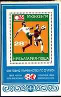 72339) Bulgaria, 1973 COPPA DEL MONDO DICALCIO A MONACO MNH**  -BF-44 - Niue