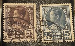 SIAM  Thailand 1928  USED KING PRAJADHIPOK - Siam