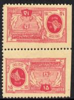 Afghanistan 1928 9th Anniv 10p Rosine (King's Crest) In U/m Tete-beche Pair, SG 191a HERALDRY ARMS - Afghanistan