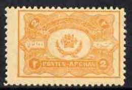 Afghanistan 1928 Parcel Post 2a Orange U/m SG P192 - Afghanistan
