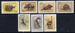 Afghanistan 1988 Prehistoric Animals Perf Set Of 7 U/m, SG 1198-1204* DINOSAURS - Afghanistan