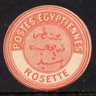 Egypt 1882 Interpostal Seal ROSETTE (Kehr 705 Type 8A) U/m - Egypt