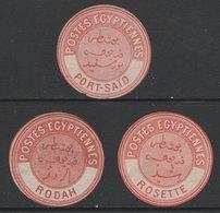 Egypt 1882 Interpostal Seal S For PORT-SAID, RODAH & ROSETTE (Kehr Type 8A Nos 699, 704 & 705) Fine Mint Virtually Unmou - 1866-1914 Khedivate Of Egypt