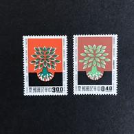 ◆◆ Taiwán (Formosa) 1960 World Refugee Year Commemorative Issue Complete  T008 - Ungebraucht