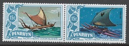 Penrhyn 1981 Mi# 195-96** DEFINITIVES, SHIPS - Penrhyn