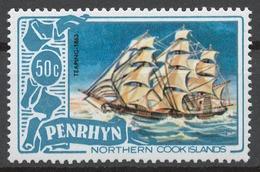 Penrhyn 1981 Mi# 208** DEFINITIVES, SHIPS - Penrhyn