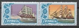 Penrhyn 1981 Mi# 211-12** DEFINITIVES, SHIPS - Penrhyn