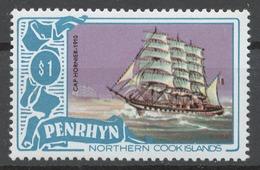 Penrhyn 1981 Mi# 211** DEFINITIVES, SHIPS - Penrhyn