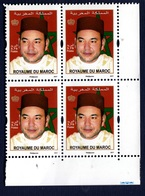 Morocco, 2017. King Mohammed VI- Block Of Four MintNH - Maroc (1956-...)