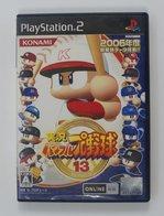 PS2 Japanese : Jikkyou Powerful Pro Yakyuu 13 / SLPM-66450 - Sony PlayStation