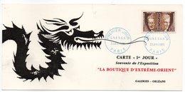CPSM   20.5 X 10 CM  EXPOSITION  LA BOUTIQUE D EXTREME ORIENT    CARTE 1er JOUR 1965   TIMBRE UNESCO - Exposiciones