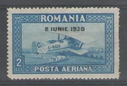 ROUMANIE:  PA.n°5a * (filig.horizontal)      - Cote 85€ - - Poste Aérienne