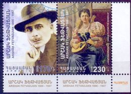 Used Armenia 2016,150th Birthday Of Arshak Fetvadjian 2V [:]. - Armenia