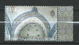 Bosnia And Herzegovina - 2003 Decorations From The Mosque Cekreci Muslihudin. MNH - Bosnie-Herzegovine