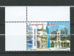 Bosnia And Herzegovina - 2005 International Friendship Of Cities - Sarajevo-Doha. MNH - Bosnie-Herzegovine