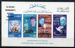 1966 - QATAR- O.N.U.   OVERPRINT - 1 S.S..  - M.N.H. LUXE !!- - Qatar