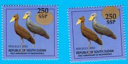 SOUTH SUDAN Surcharge Overprints 250 SSP SHIFTED Up/down On 1 SSP Birds Shoe-billed Stork Stamps Südsudan Soudan Du Sud - South Sudan