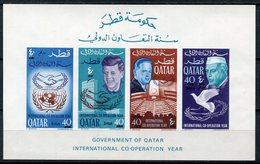 1966 - QATAR- O.N.U.   OVERPRINT NEW CURRENCY - 1 S.S..  - M.N.H. LUXE !!- - Qatar