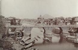 Srinagar Jammu India / Carte Photo - RPPC // 19?? Text On Card May Help! - India