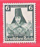 MiNr.591 Xx Deutschland Deutsches Reich - Unused Stamps