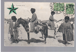 Types De Turkmene 1912 OLD POSTCARD 2 Scans - Turkménistan