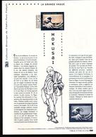 2015, DOCUMENT OFFICIEL DE LA POSTE: La Grande Vague, Katsushika Hokusai, 1760 1849 - Documents Of Postal Services
