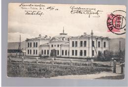 Tschita Tchita Nr 1 La Gare Bahnhof Rail Station 1910 OLD POSTCARD 2 Scans - Russland