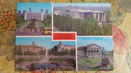 Russia Vc Ukraine. Gorlovka. Gorlivla. DNR, Stationery 1981 Mine - Ucraina