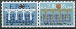 GRIECHENLAND 1984 Mi-Nr. 1555/56 ** MNH - CEPT - Europa-CEPT