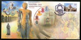 India 2018 GOMMATPEX Shrivanabelagola Jainism Religion Special Cover # 18435 - Religions