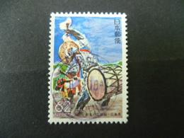 JAPON N° 2040   OBLITERE - 1989-... Empereur Akihito (Ere Heisei)