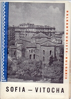 Brochure Dépliant Faltblatt Toerisme Tourisme - Sofia - Vitocha - Balkantouriste Bulgarie - Ca 1955 + Map - Non Classés