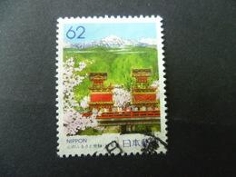 JAPON N° 1887A   OBLITERE - 1989-... Empereur Akihito (Ere Heisei)