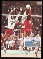 Tchécoslovaquie - Carte Maximum 1986 - Sport - Le Volley Ball - Tchécoslovaquie