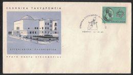 QS181   Grecia/Greece/Grèce: FDC - Planetario, Planetarium, Ipparco, Hipparque, Telescopio, Telescope - Astronomie