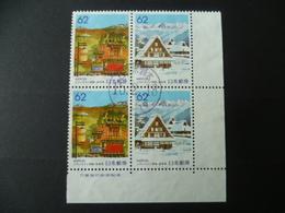 JAPON N° 1887C D    EN BLOC  OBLITERE - Gebraucht
