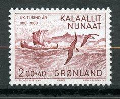 Groenland, Yvert 125, Scott B10, MNH - Neufs