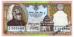 NEPAL 25 RUPEES ND(1997) COMMEMORATIVE Pick 41 Unc - Nepal