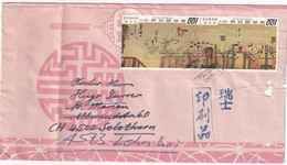 TAIWAN 1973 LETTRE - 1945-... République De Chine