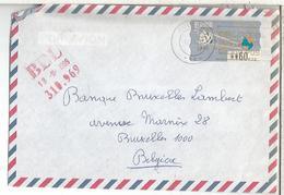 CULLERA  VALENCIA CC ATM ESPACIO SPACE - Cartas